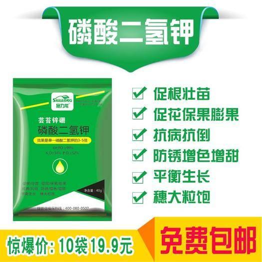 郑州金水区磷酸二氢钾 蔬菜果树家用肥花卉植物果树专用