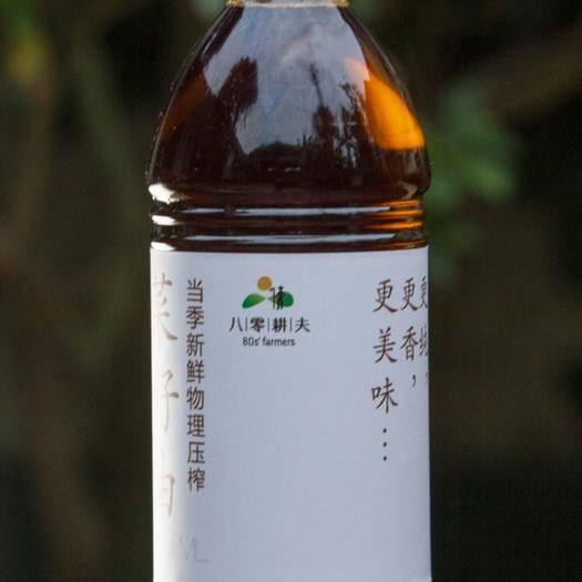 德陽廣漢市 純菜籽油  非轉基因菜籽油