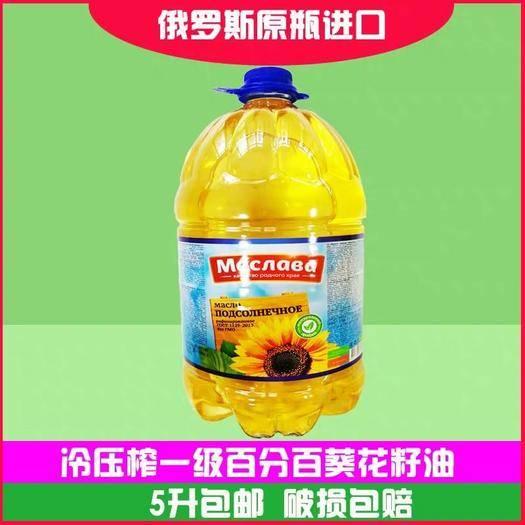 牡丹江東寧市 俄羅斯原裝進口植物油葵花玉米大豆食用油色拉油