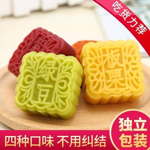 連云港 綠豆糕500克1000克糕點零食小吃50g一個