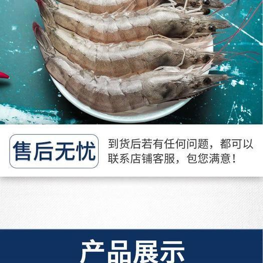 宜昌 顺丰厄瓜多尔白虾超大虾5*体新鲜海鲜白对虾冷冻水产品青虾