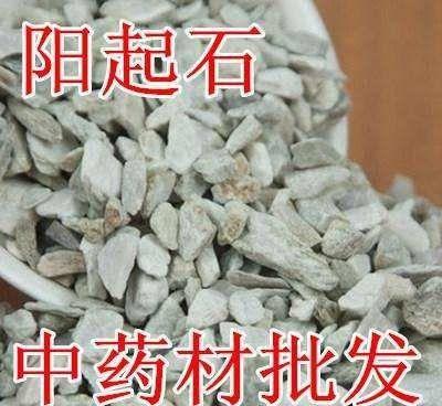 保定安國市 河南天然 陽起石 別名(起陽石)批發零售 一公斤包郵