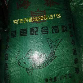 水产养殖饲料 水产养殖膨化浮水鱼料30蛋白粒径1.0鱼苗料25公斤/包