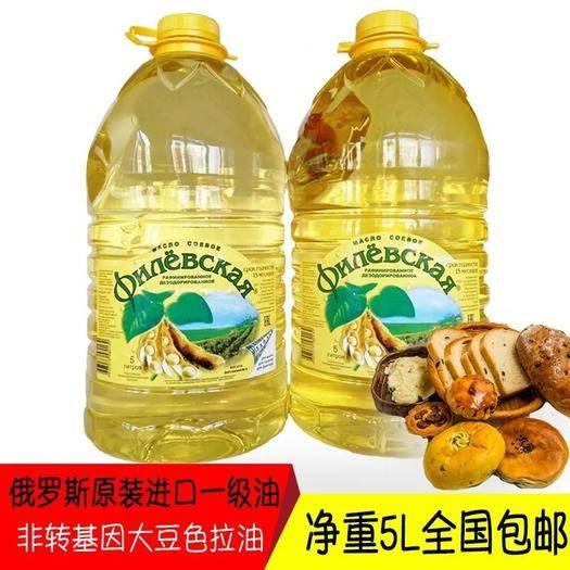 牡丹江東寧市 大豆油炒菜俄羅斯進口色拉油烘焙專用蛋糕食用油非轉基因一級豆油