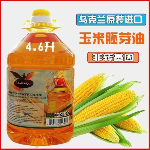 東寧市壓榨玉米油 烏克蘭原裝進口純正玉米胚芽油非轉基因食用油色拉植物油烘焙專用