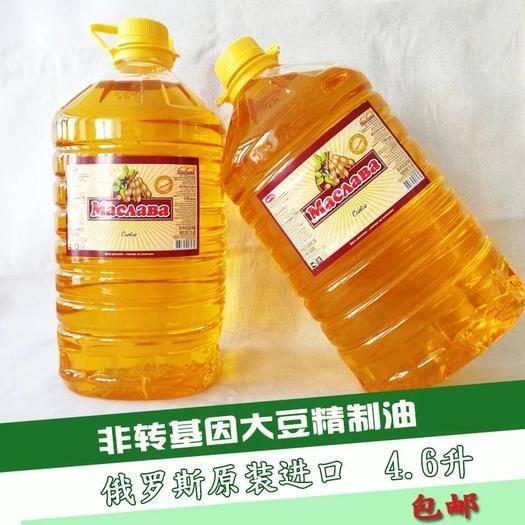 牡丹江東寧市 俄羅斯大豆色拉油4.6原裝進口非轉基因非壓榨食用植物油涼拌炒