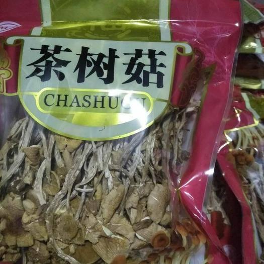 保定 茶樹菇,通貨,開傘,包郵