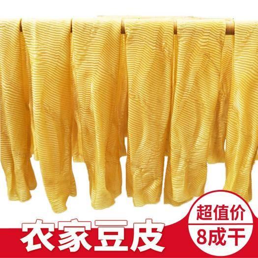 唐山遷安市豆腐皮 農家純豆皮黃豆皮純天然純原味黃豆皮5斤裝包郵