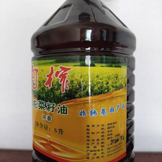 池州東至縣 精選本地油菜籽,傳統工藝壓榨,精煉濃香菜籽油,不起沫,無勾兌