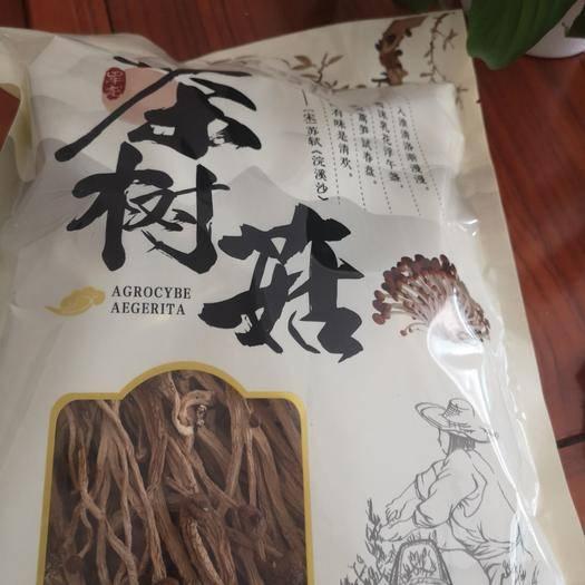 抚州广昌县 一件代发,电商爆款250克精品茶树菇包装