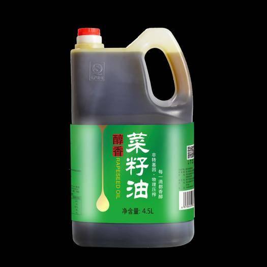 德陽廣漢市 菜籽油  國檢非轉基因菜籽油