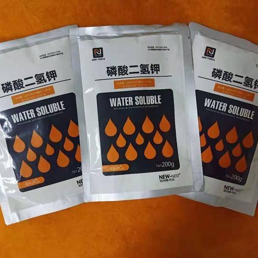 潍坊寿光市 磷酸二氢钾 纯度99.9%全水溶 水果蔬菜喷施