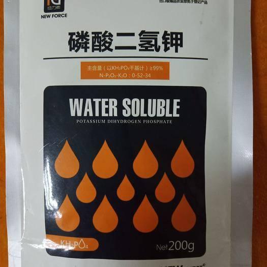 潍坊寿光市 山东磷酸二氢钾200g*40包/箱高纯度99.9%
