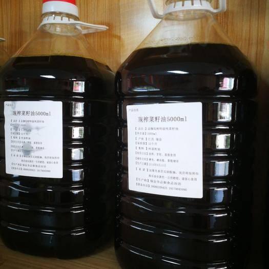 贛州瑞金市 非轉基因現榨菜籽油現價包郵