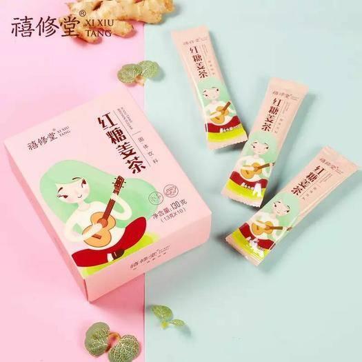 南寧興寧區 禧修堂紅糖姜茶