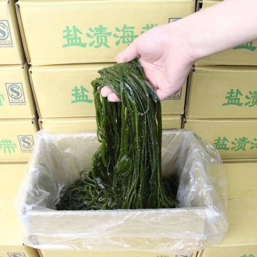 荣成市 山东威海 盐渍海带 5斤装 产地直发 1件起批一件包邮