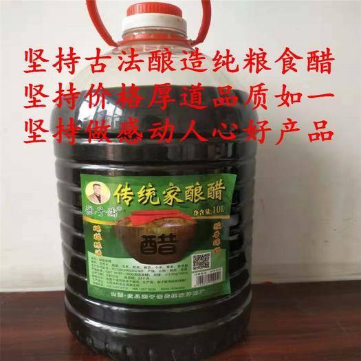 朔州應縣 山西手工醋 傳統工藝 純糧釀造(兩年陳釀)