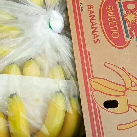 北京 进口香蕉,4.5.6.8把,国产,泰国米蕉