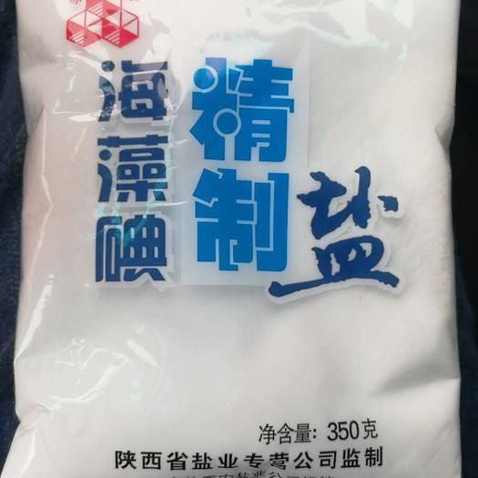 西安蓮湖區 350g食鹽,400g食用鹽,食品加工鹽。僅限陜西省內交易