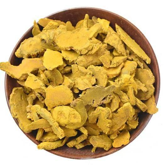 安国市 色姜黄 正品保证中药材 一公斤包邮