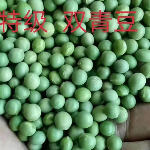 宁安市 我是黑龙江省牡丹江镜泊湖的,主营双青豆!年产2000多吨