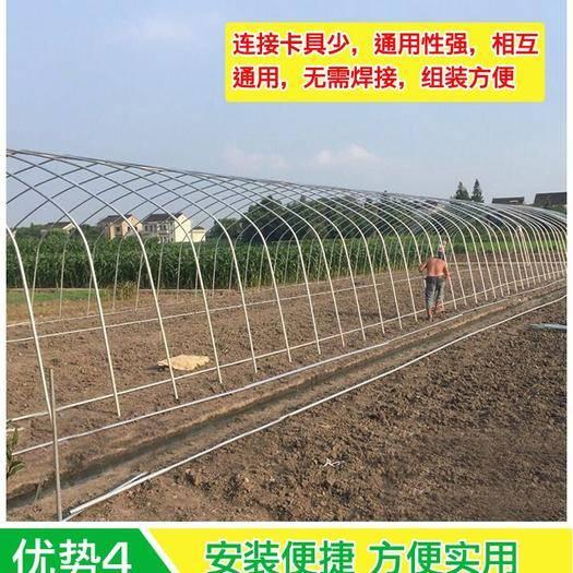 天津蔬菜大棚 西瓜大棚 钢管大棚 625型 825型48小时发货 包邮