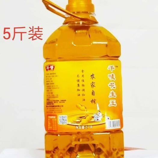 佛山禪城區壓榨花生油 花生原香非轉基因食用油 調和油