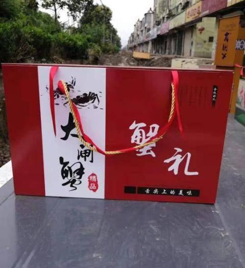 兴化市 兴化大闸蟹,礼盒,一件代发