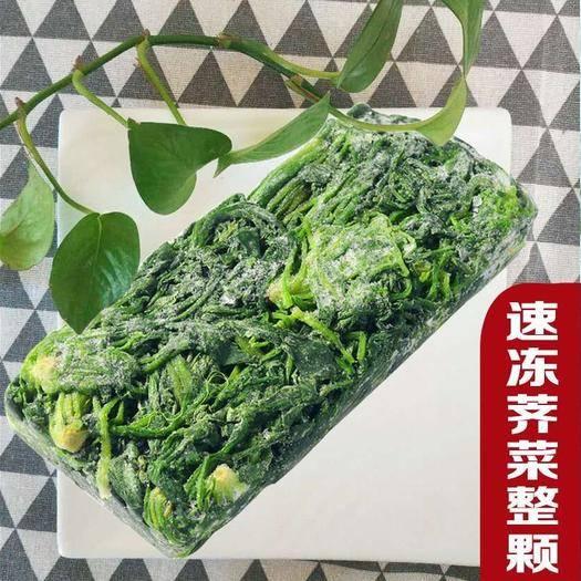 沧州 速冻荠菜整棵,全国供应,常年供应