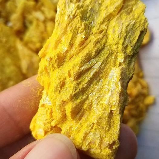 安國市雌黃 礦石