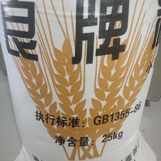 安國市 華北現磨面粉 綠色健康 自然純享 無添加 袋裝