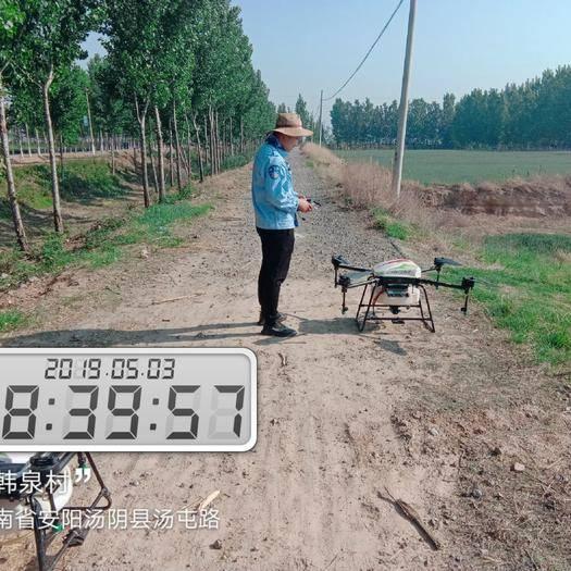 河南省信阳市平桥区无人机农药喷洒 专业无人机打药