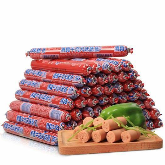 保定蓮池區 火腿腸,香腸,包郵。