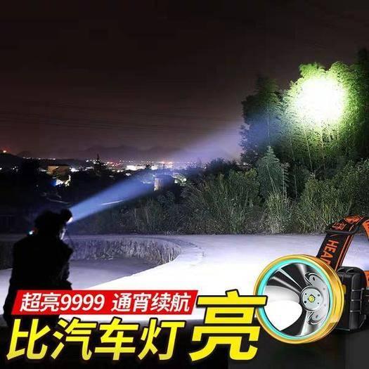 宁波 LED头灯强光充电超亮头戴式手电筒锂电户外感应疝气灯夜钓鱼