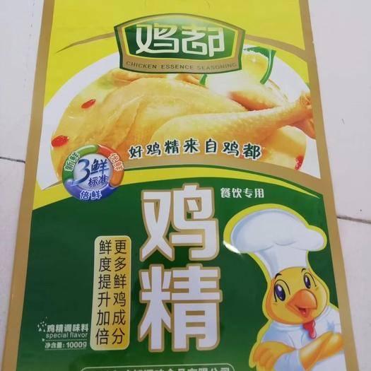 宿州埇橋區雞精 廠家直銷  量大從優