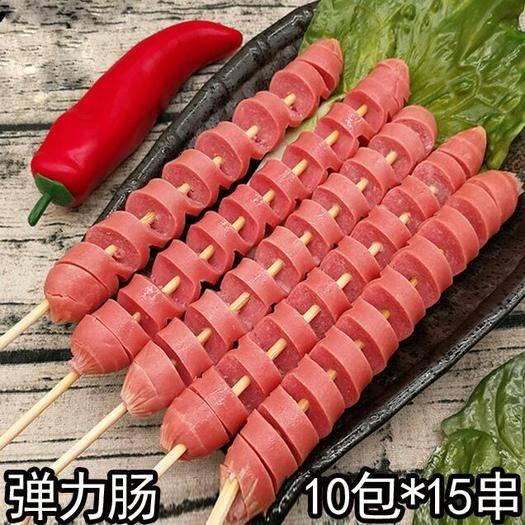 廣州花都區火腿腸 燒烤火龍串 彈力腸  油炸 熱狗腸拉花腸 燒烤半成品10包