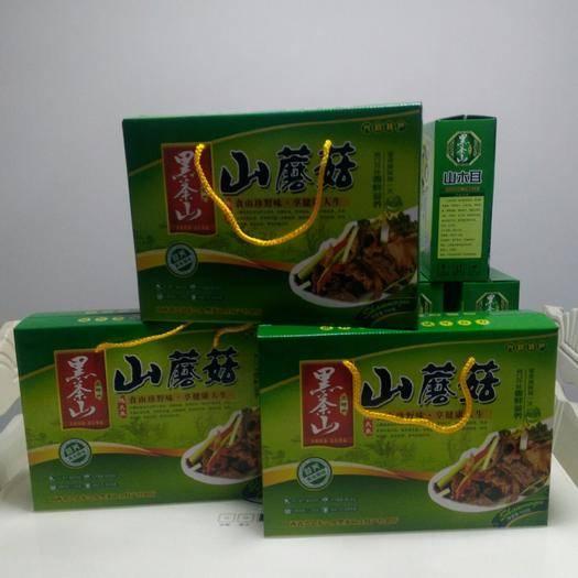 山西省吕梁市兴县 山蘑菇