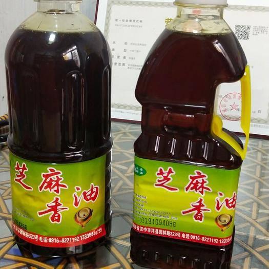 漢中洋縣 小磨香油