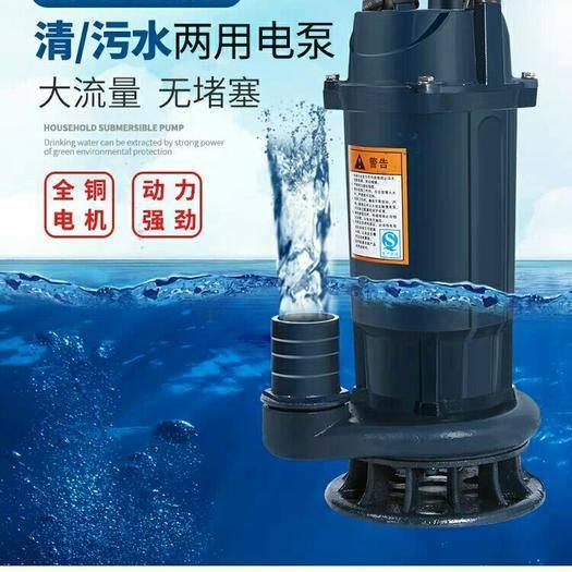 乐清市 污水泵220v370w家用小型抽水机化粪池抽粪排污泵