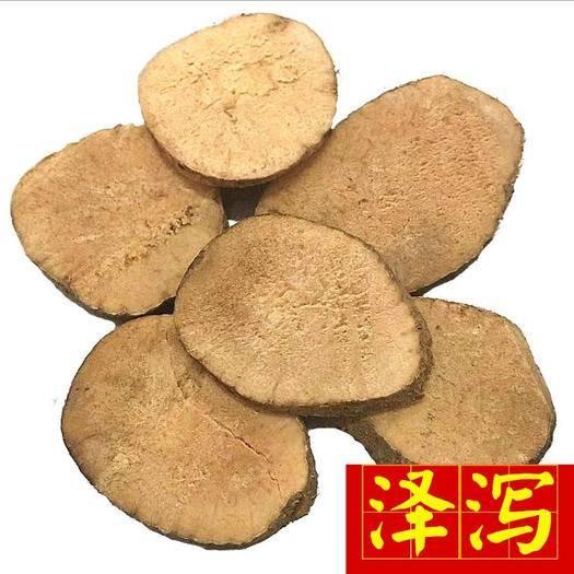 菏澤鄄城縣 澤瀉 選裝片 無碎顆粒 無硫磺 質量好 產地直銷
