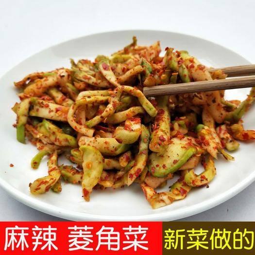 昭通鹽津縣白咸瓜 云南特產下飯菜脆爽腌菜下飯菜凌角菜250g/500g