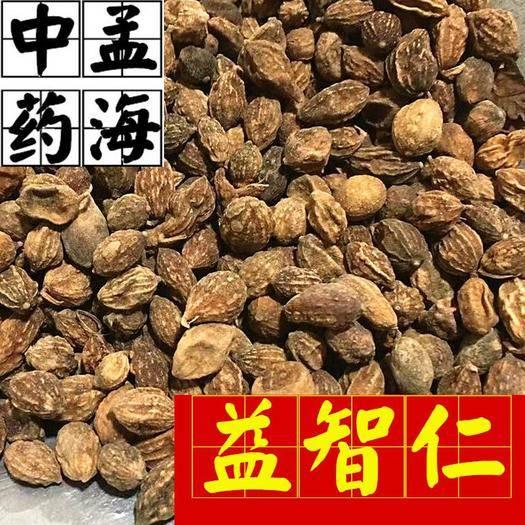菏澤鄄城縣益智仁 益 智仁 選裝過篩貨 味道好 產地直銷供應大貨