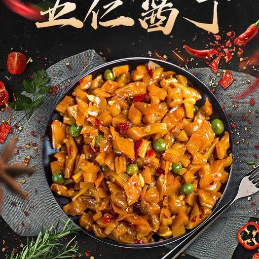 邯鄲叢臺區 咸菜五仁醬丁   凈重9斤33.8包郵
