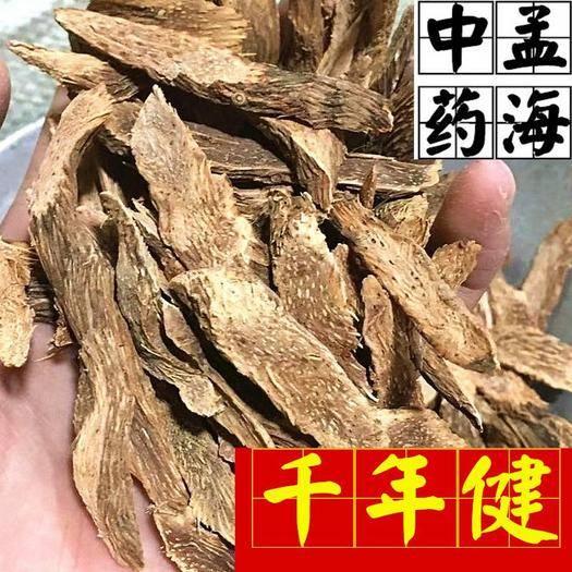 菏澤鄄城縣中藥材青蒿 千年健 中藥材 供應香料大全