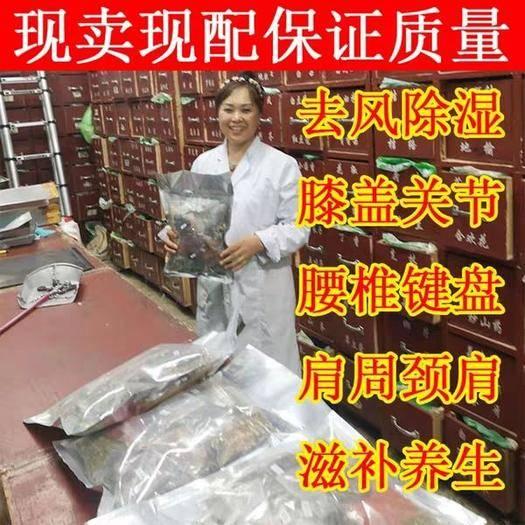成都彭州市烏藥 頸椎病,腰間盤突出,椎間盤突出等,骨刺肩周炎