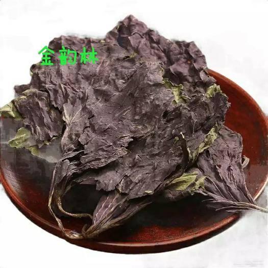 河北省保定市安国市紫苏叶 原色 无硫 药用 产地河北 平价直销 代打粉 袋装