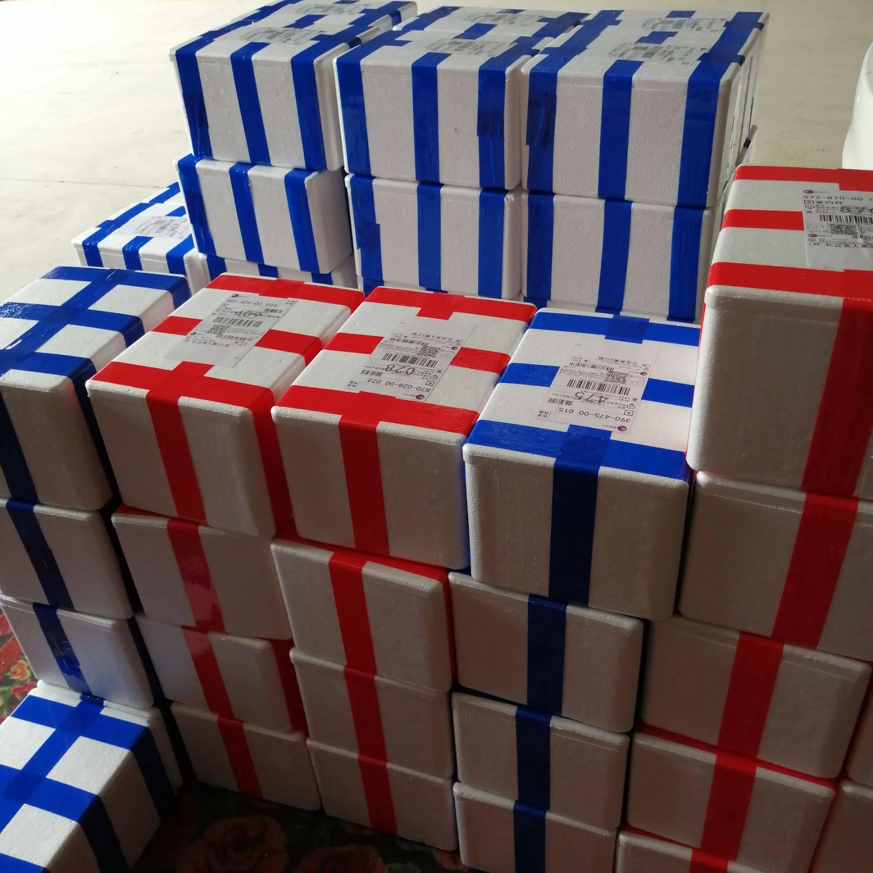 红香蕉 火龙蕉生蕉发货无催熟剂泡沫箱+真空净重5斤装包邮无痕发货