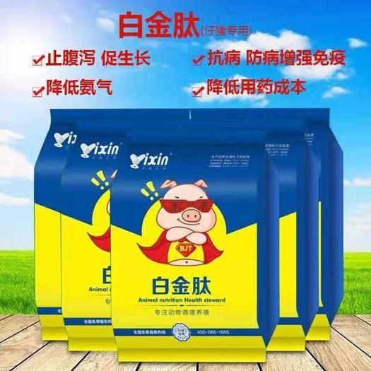 郑州金水区仔猪浓缩料 仔猪吃什么长的快  仔猪专用预防拉稀腹泻改善毛色!