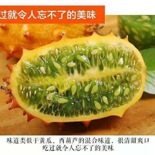 三明大田县 火参果新鲜水果 刺角瓜 灭霸果 大量现货供应