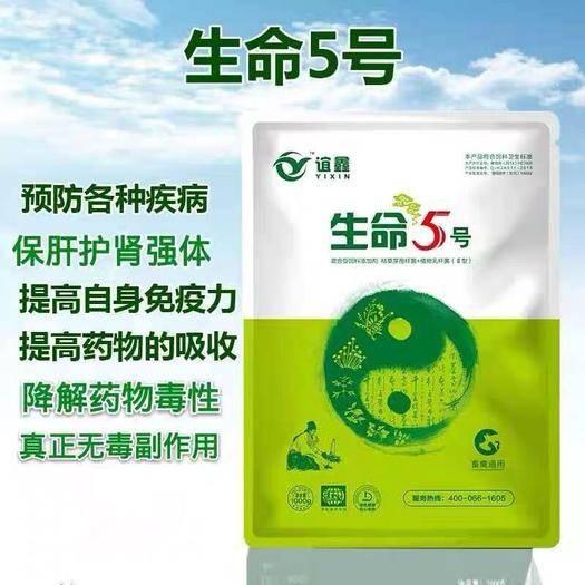 郑州金水区糠麸饲料 禽畜专用 预防各种疾病 提高药物吸收 保肝护肾 增加采食量